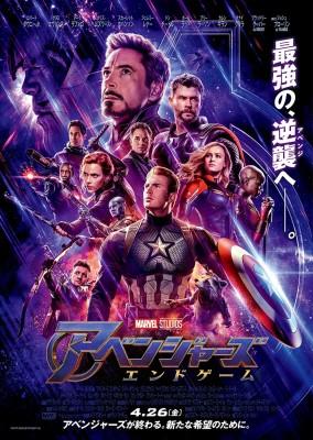 story_avengers4_02